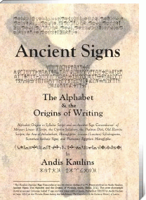 Ancient Signs
